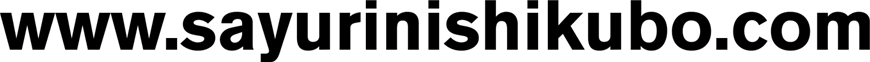 sayurinishikubo